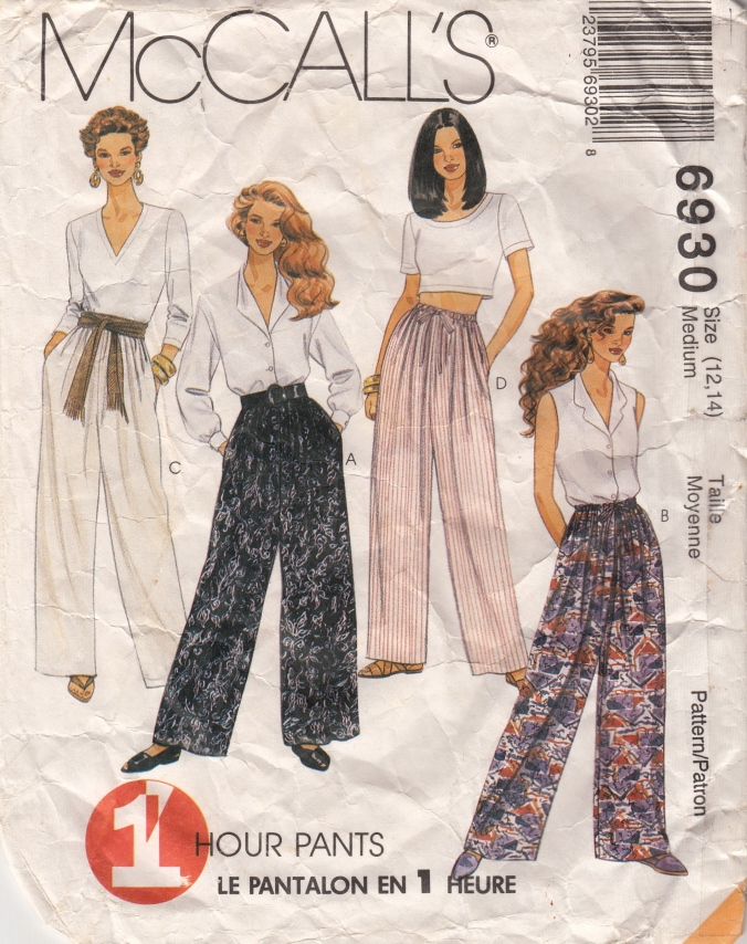 Never use this sewing pattern!